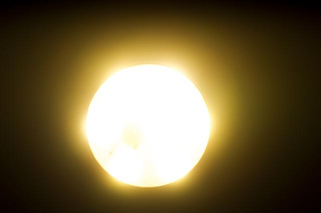 světelný objekt